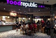 Food Republic @Wisma Atria1